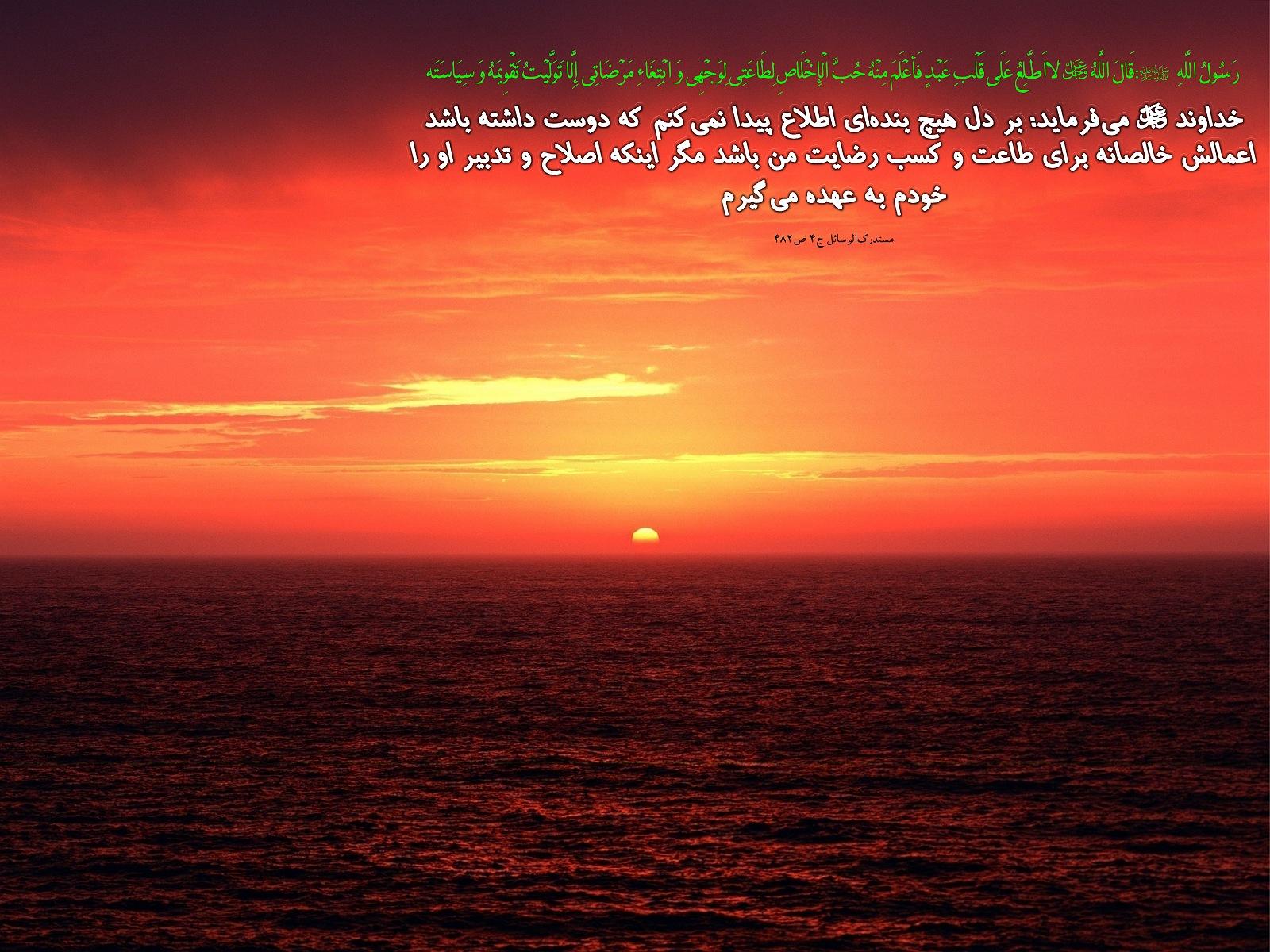 http://anti211.persiangig.com/hidith-tasviri/641Hadis%20H188.jpg