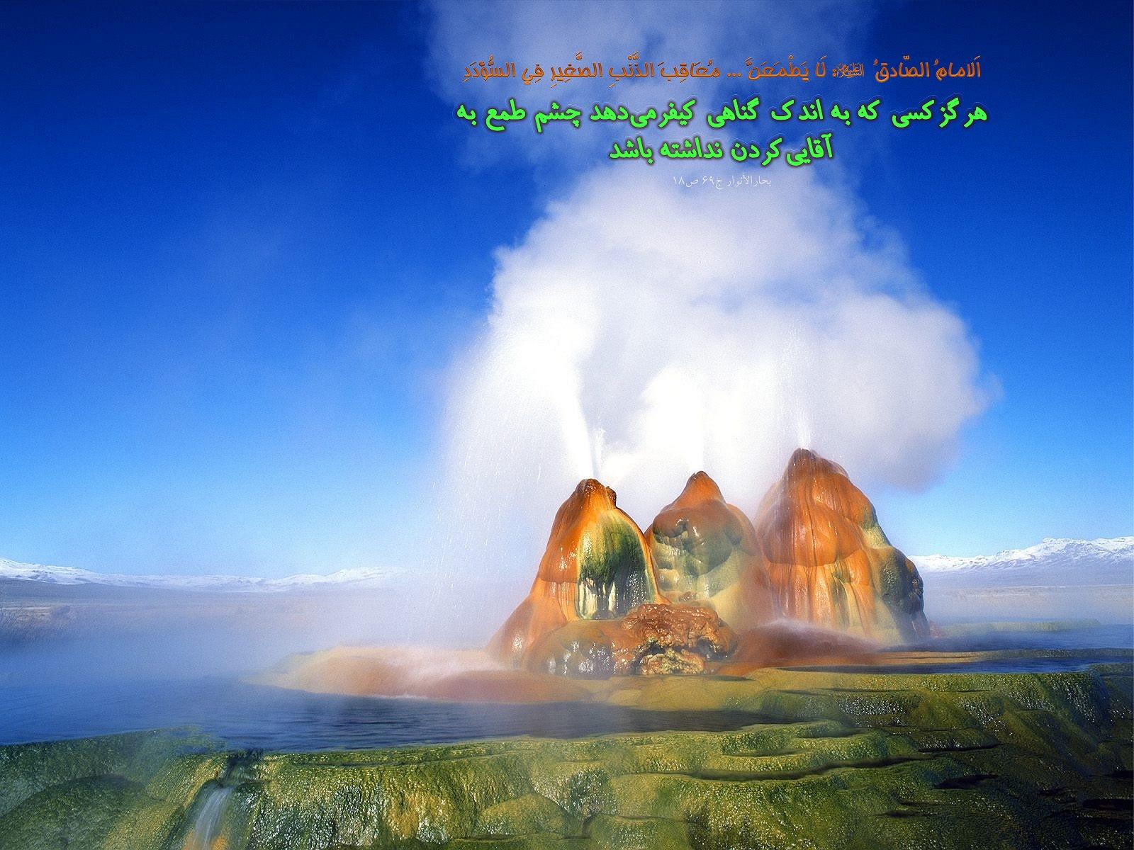 http://anti211.persiangig.com/hidith-tasviri/641Hadis%20H190.jpg